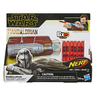 Star Wars NERF The Mandalorian Rocket Gauntlet