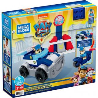 Mega Bloks Paw Patrol Chase's City Police Cruiser Set